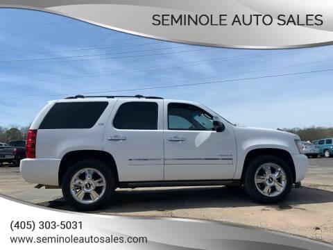 2010 Chevrolet Tahoe for sale at Seminole Auto Sales in Seminole OK