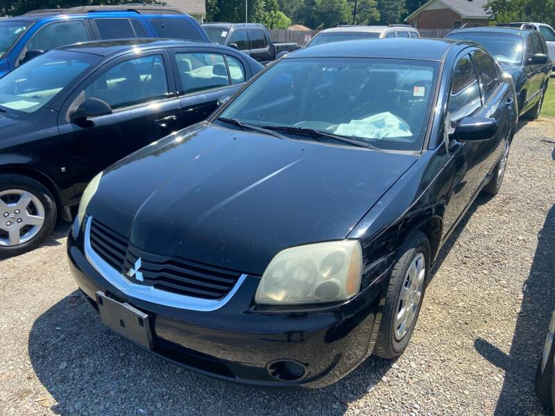 2007 Mitsubishi Galant for sale at Sartins Auto Sales in Dyersburg TN