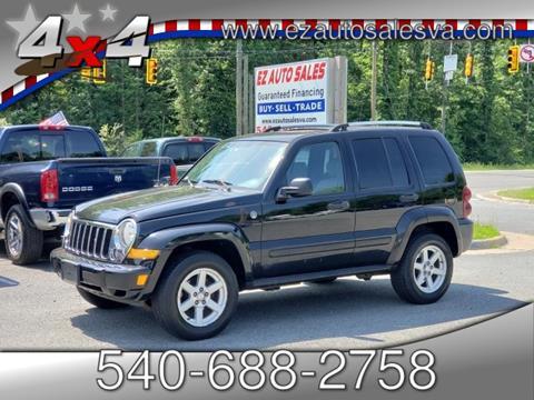 2006 Jeep Liberty for sale in Stafford, VA