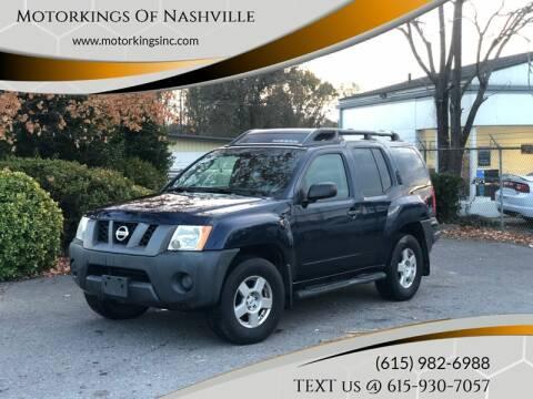 Nissan Of Murfreesboro >> Used Nissan Xterra For Sale In Murfreesboro Tn