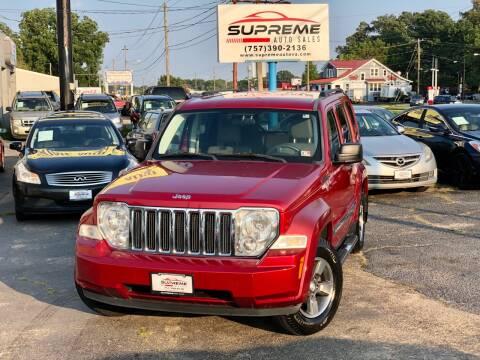 2008 Jeep Liberty for sale at Supreme Auto Sales in Chesapeake VA