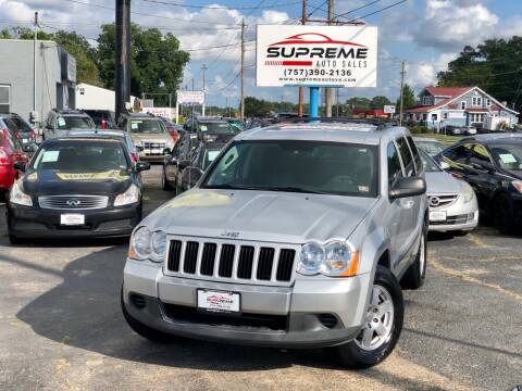 2009 Jeep Grand Cherokee for sale at Supreme Auto Sales in Chesapeake VA
