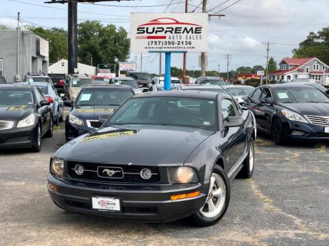 2007 Ford Mustang for sale at Supreme Auto Sales in Chesapeake VA