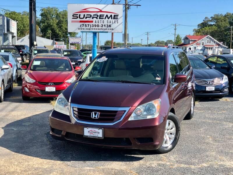 2008 Honda Odyssey for sale at Supreme Auto Sales in Chesapeake VA
