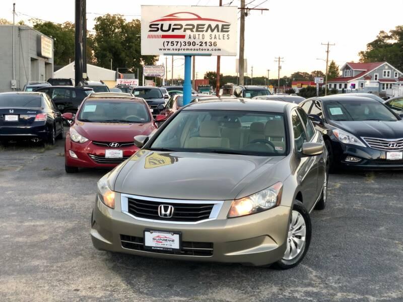2009 Honda Accord for sale at Supreme Auto Sales in Chesapeake VA
