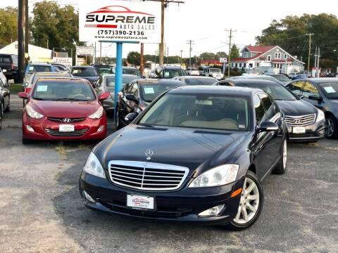 2007 Mercedes-Benz S-Class for sale at Supreme Auto Sales in Chesapeake VA