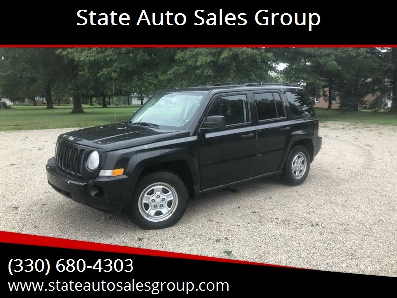 2008 Jeep Patriot For Sale At State Auto Sales Group In Alliance OH