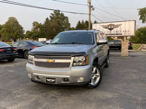 2013 Chevrolet Suburban for sale at Cj king of car loans/JJ's Best Auto Sales in Troy MI