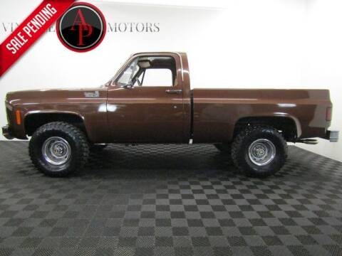 1979 Chevrolet C/K 10 Series for sale at AP Vintage Motors in Statesville NC