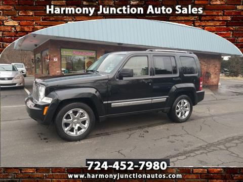 2009 Jeep Liberty for sale in Harmony, PA