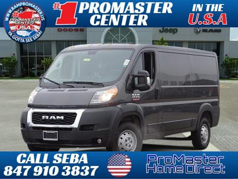 2019 RAM ProMaster Cargo for sale in Countryside, IL