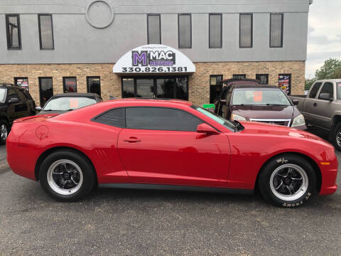 2010 Chevrolet Camaro for sale in North Canton, OH