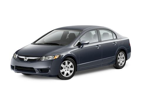 2009 Honda Civic for sale in Tarrytown, NY