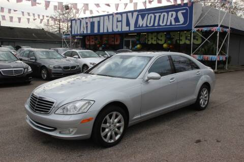 2007 Mercedes-Benz S-Class S 550 for sale at Mattingly Motors in Metairie LA