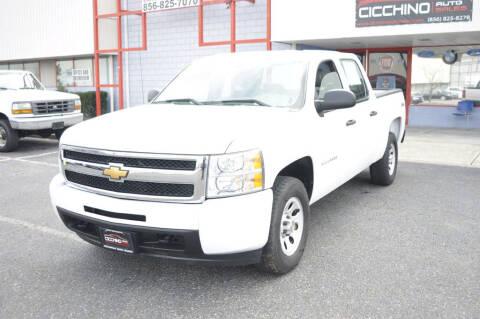 2013 Chevrolet Silverado 1500 Work Truck for sale at Allied Automotive in Edison NJ