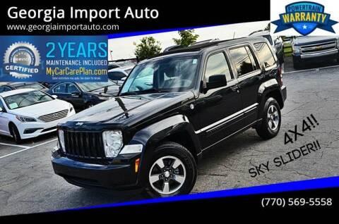 2008 Jeep Liberty for sale in Alpharetta, GA