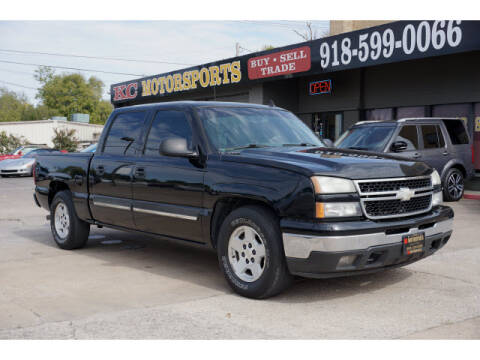 2007 Chevrolet Silverado 1500 Classic for sale at KC MOTORSPORTS in Tulsa OK
