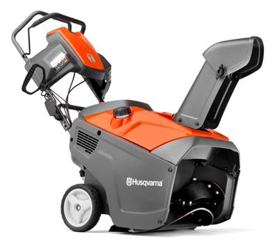 Husqvarna ST151 for sale at Koop's Sales and Service in Vinton IA