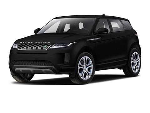 2020 Land Rover Range Rover Evoque for sale in Tonawanda, NY