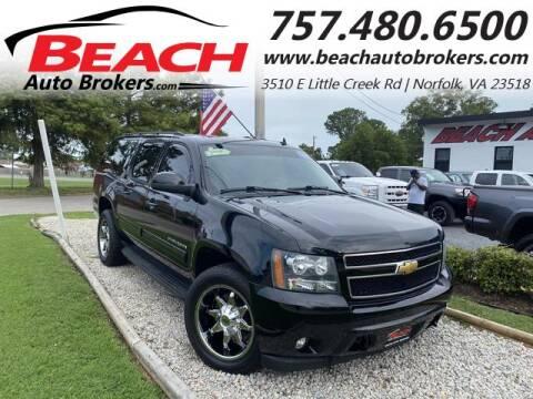 2013 Chevrolet Suburban for sale at Beach Auto Brokers in Norfolk VA