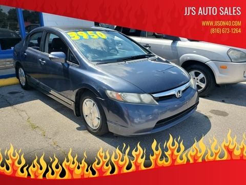 2007 Honda Civic for sale in Independence, MO