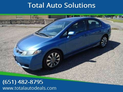 Total Auto Solutions >> Total Auto Solutions Little Canada Mn