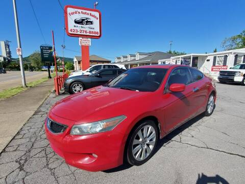 2008 Honda Accord for sale at Ford's Auto Sales in Kingsport TN