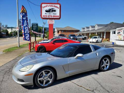2005 Chevrolet Corvette for sale at Ford's Auto Sales in Kingsport TN