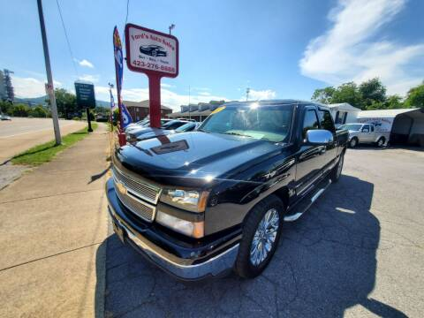 2007 Chevrolet Silverado 1500 Classic for sale at Ford's Auto Sales in Kingsport TN