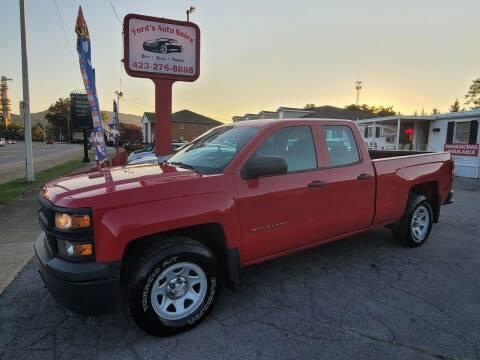 2014 Chevrolet Silverado 1500 for sale at Ford's Auto Sales in Kingsport TN