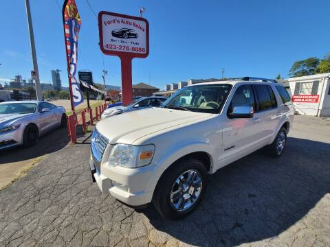 2008 Ford Explorer for sale at Ford's Auto Sales in Kingsport TN