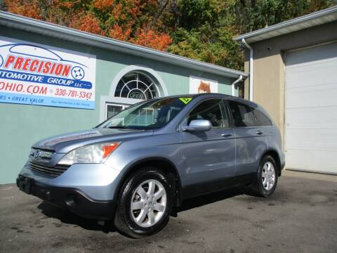 2007 Honda CR-V for sale at Precision Automotive Group in Youngstown OH