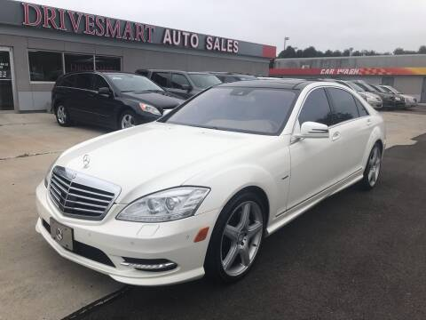 2012 Mercedes-Benz S-Class for sale at DriveSmart Auto Sales in West Chester OH