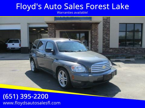 Used Chevrolet Hhr For Sale In Minnesota Carsforsale Com