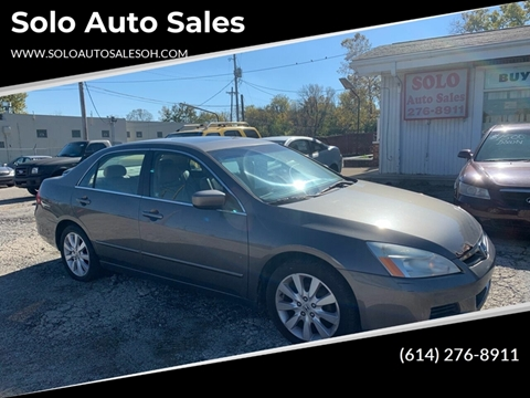 2007 Honda Accord for sale in Columbus, OH