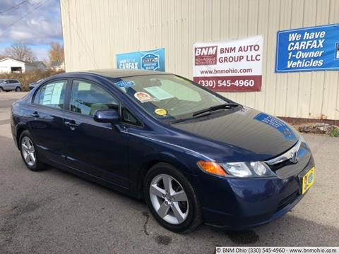 2007 Honda Civic for sale in Girard, OH