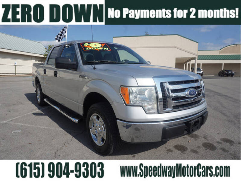 2010 Ford F-150 for sale at Speedway Motors in Murfreesboro TN