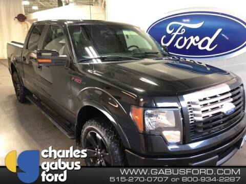 2012 Ford F-150 for sale at CHARLES GABUS FORD in Des Moines IA