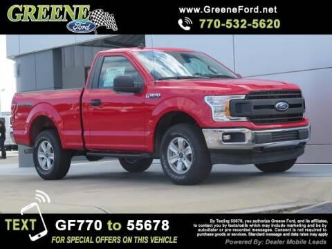 2020 Ford F-150 for sale at NMI in Atlanta GA