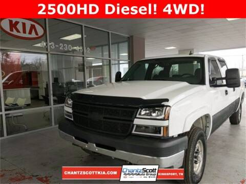2007 Chevrolet Silverado 2500HD Classic for sale at Chantz Scott Kia in Kingsport TN