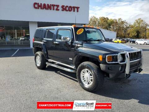 2007 HUMMER H3 for sale at Chantz Scott Kia in Kingsport TN