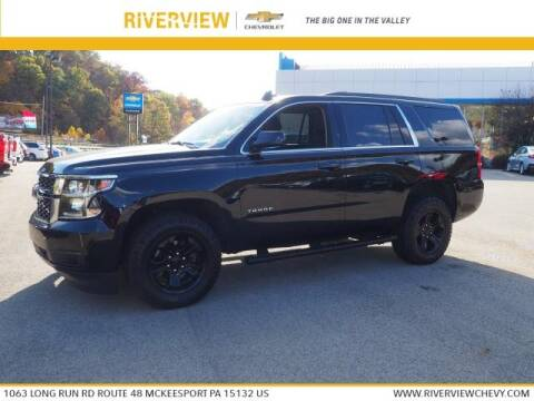 suv for sale in mckeesport pa riverview chevrolet suv for sale in mckeesport pa