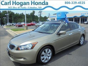 2008 Honda Accord for sale in Columbus, MS