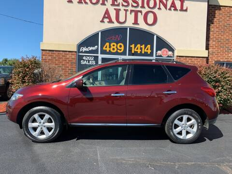 2010 Nissan Murano for sale at Professional Auto Sales & Service in Fort Wayne IN