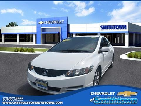 2010 Honda Civic for sale in Saint James, NY