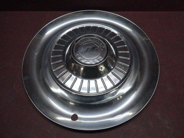 "1954 Packard Clipper 15"" Hub Cap (Loc. U-B21)  - Penrose CO"