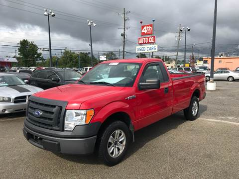 Used Trucks For Sale In Ky >> Used Pickup Trucks For Sale In Louisville Ky Carsforsale Com