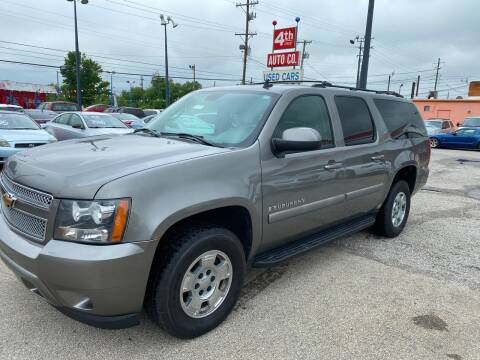 2007 Chevrolet Suburban for sale at 4th Street Auto in Louisville KY