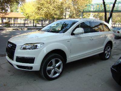 2008 Audi Q7 for sale at Luxury Auto Finder in Batavia IL