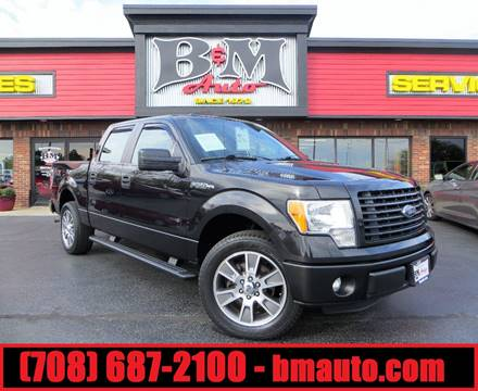 2014 Ford F-150 for sale in Oak Forest, IL